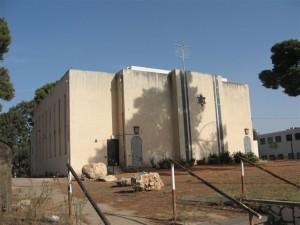 בית הכנסת הגדול פרדס חנה