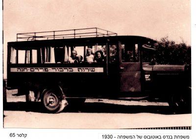 אוטובוס משפחת בנדס 1930